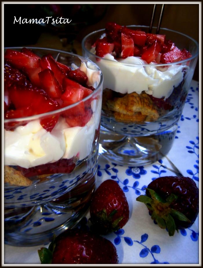 Cheesecake με φράουλες
