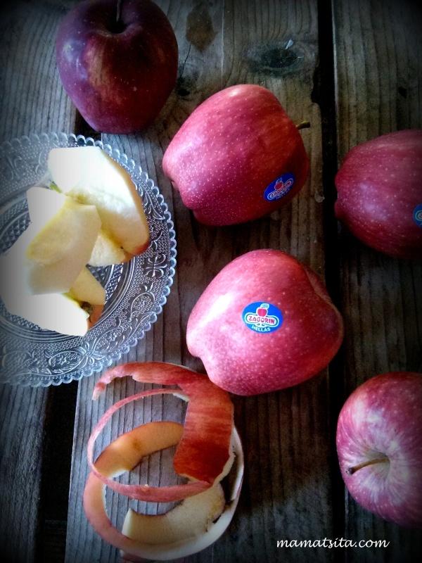 μήλα ζαγορίν